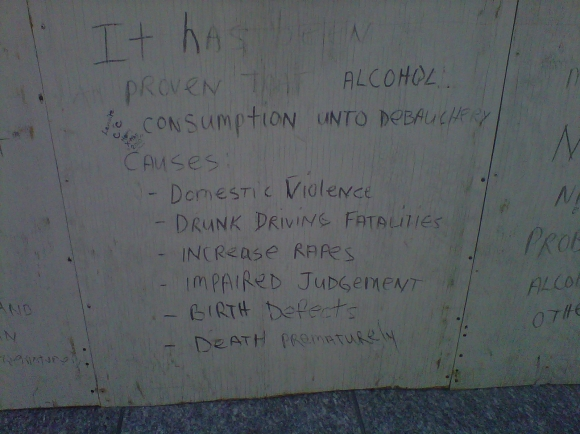 A Message on 125th Street, Harlem NYC (2011)